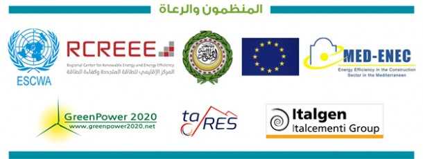 The 2nd Arab Forum for Renewable Energy and Energy Efficiency (RE & EE)